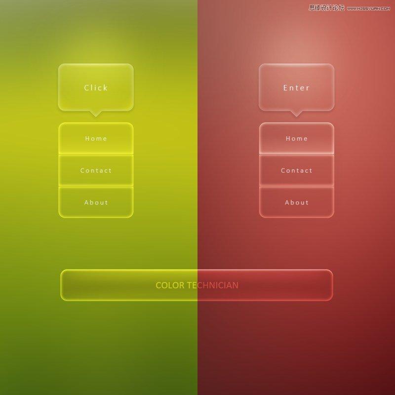 ps网页设计:制作透明风格的网页导航条