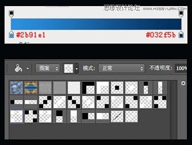 PS设计蓝色通透的游戏开始按钮图标