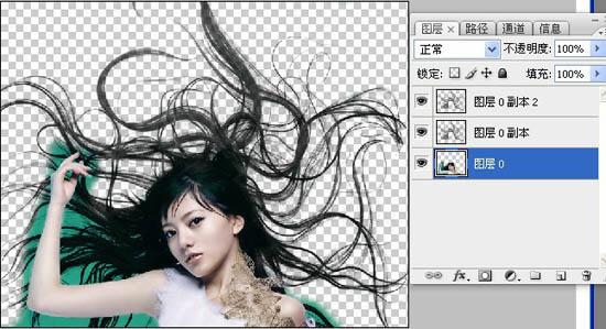 Photoshop抽出滤镜抠出复杂头发丝的人物照片