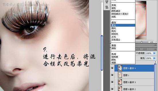 使用PS外挂滤镜给美女脸部皮肤美白磨皮