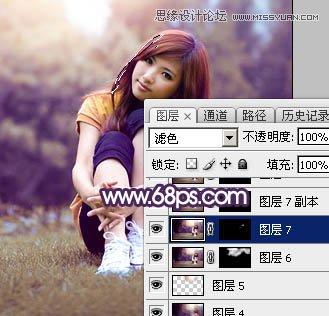Photoshop调出梦幻紫色调的外景女孩照片