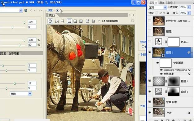 Photoshop制作金色阳光照射下的城市街景