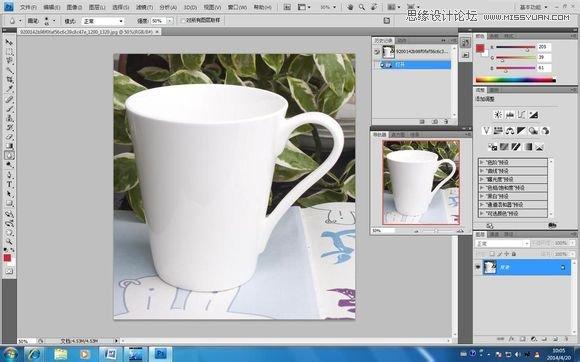Photoshop制作创意的动漫人物马克杯效果