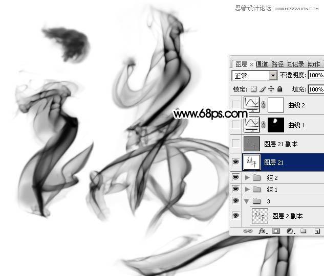 Photoshop制作水墨效果的端午节艺术字教程