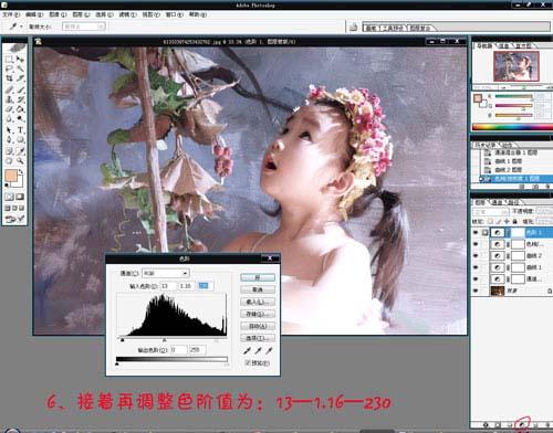 Photoshop通道混合器修复偏色儿童照片教程