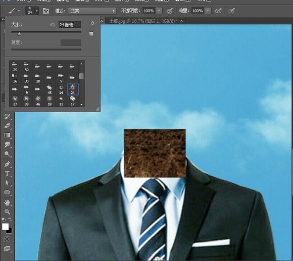 Photoshop合成超现实主题风格图片教程