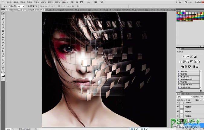 PS制作剥落格子碎片效果的美女头像图片