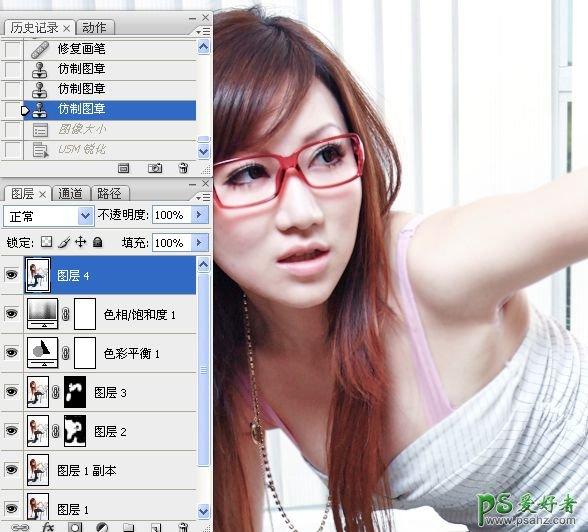 photoshop给室内美女生活照润色美白教程