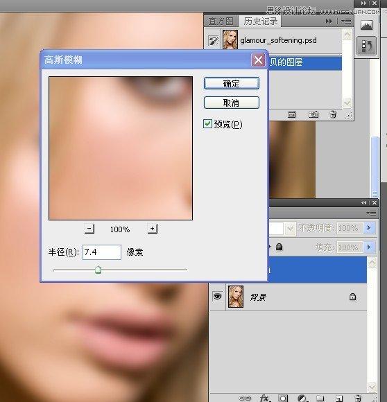 Photoshop给国外美女照片美白柔肤处理