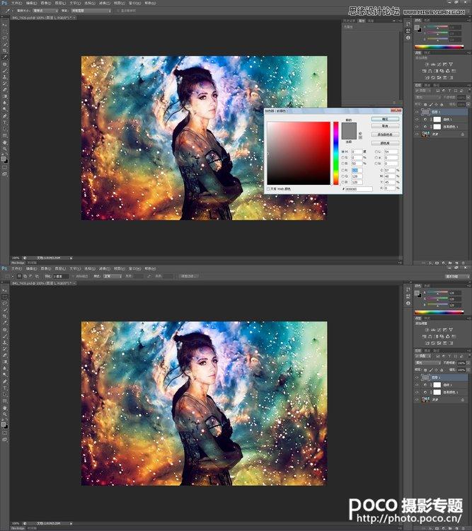 Photoshop后期之投影人像的后期处理技巧