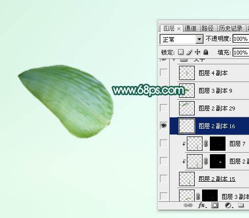 Photoshop制作清新端午节棕叶字体教程