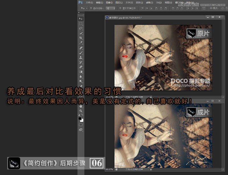 巧用Photoshop可选颜色调出怀旧复古效果