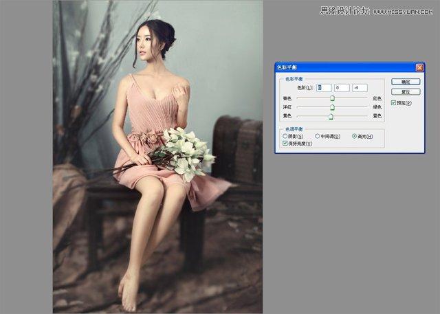 Photoshop调色给室内模特添加淡雅肤色效果