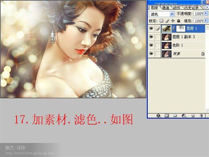 Photoshop打造梦幻唯美淡黄色调的美女照片
