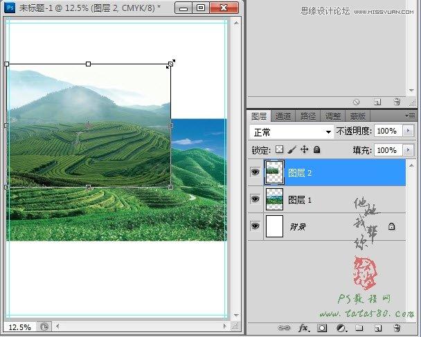 Photoshop设计创意的茶道宣传单教程