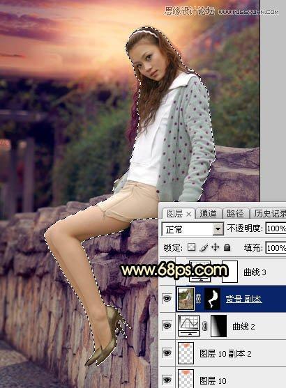 Photoshop给美女照片添加夕阳美景效果
