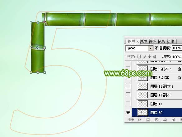 Photoshop制作竹节组成的端午节艺术字