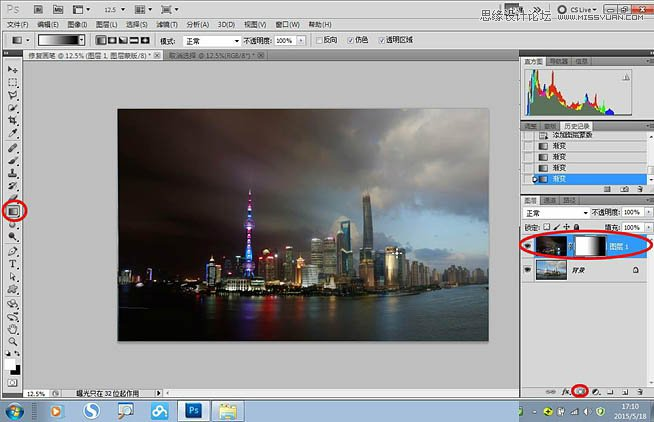 Photoshop把白天外滩照片变成夜晚效果