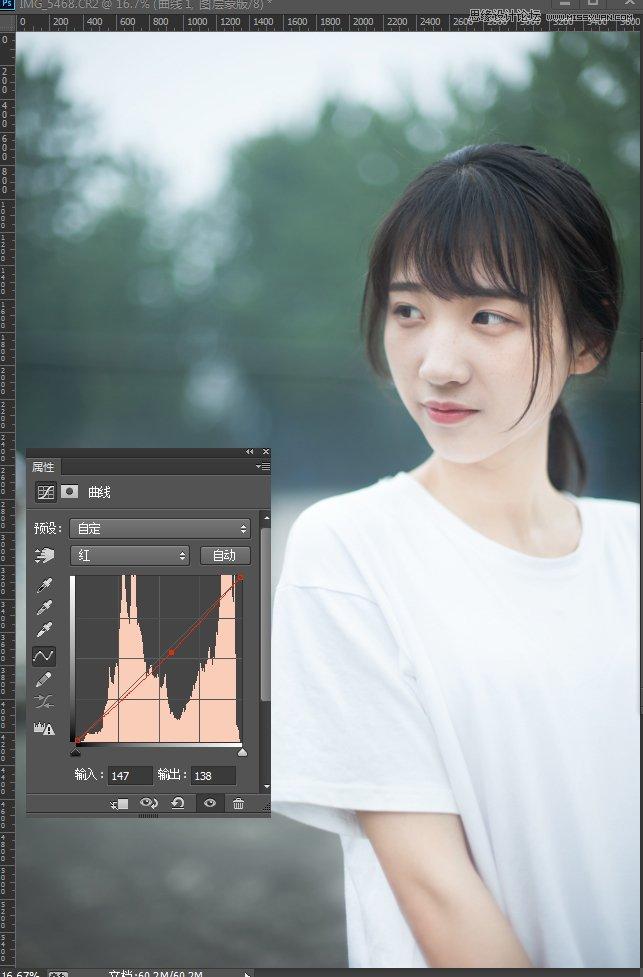 Photoshop调出甜美柔色效果的外景人像