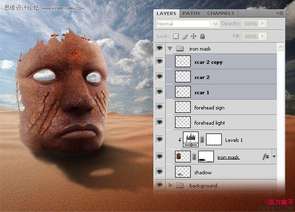 Photoshop合成蜘蛛侠中的沙石巨人教程