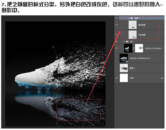 Photoshop制作喷溅打散效果的数码照片