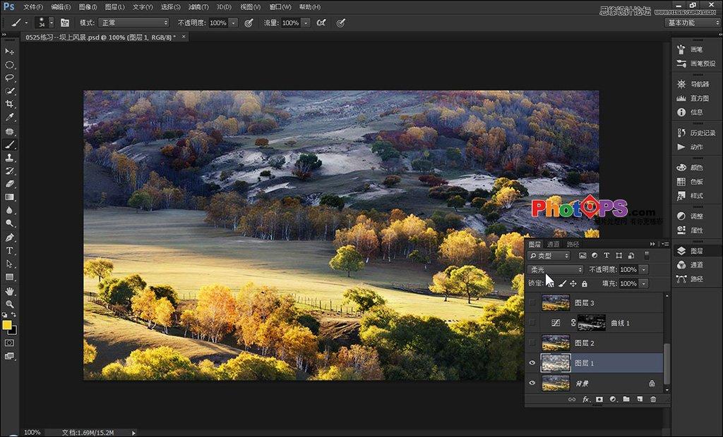 Photoshop调出唯美秋季金黄色调的外景照片