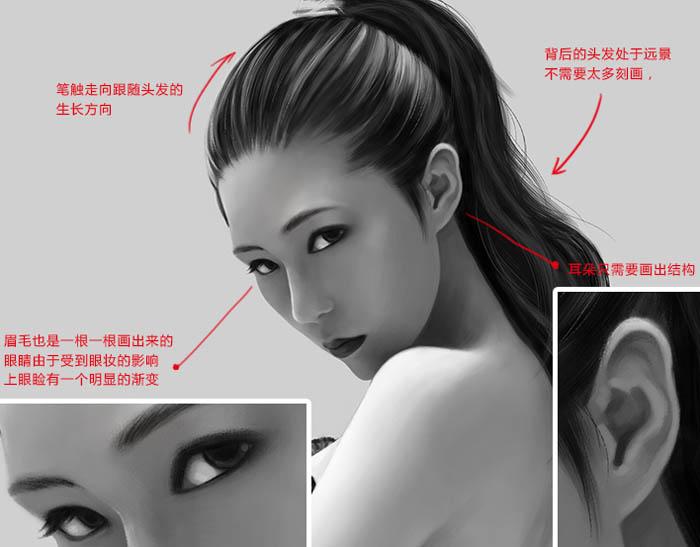 Photoshop鼠绘逼真时尚冷艳美女照片教程