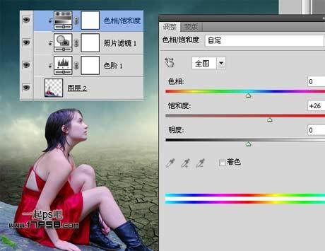 Photoshop合成荒凉星球上的寂寞女孩照片