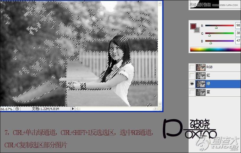 Photoshop调出日系暖色效果的外景人像