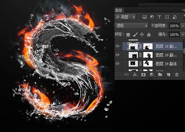 Photoshop制作水火相溶特效文字图片教程