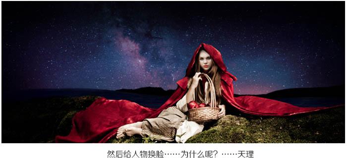 Photoshop制作科幻特效化妆品促销海报
