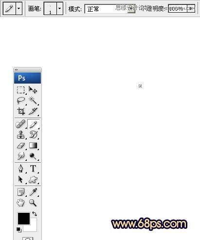Photoshop制作梦幻绚丽的光丝艺术字教程