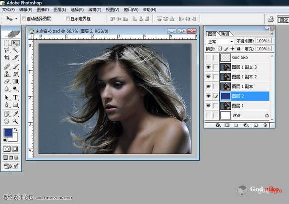 Photoshop抽出滤镜抠取散乱发丝人物照片