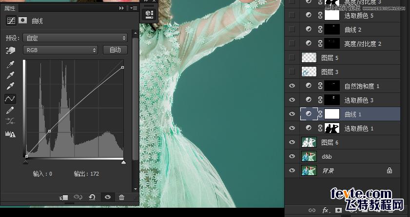 Photoshop合成另类风格的婚纱照效果图