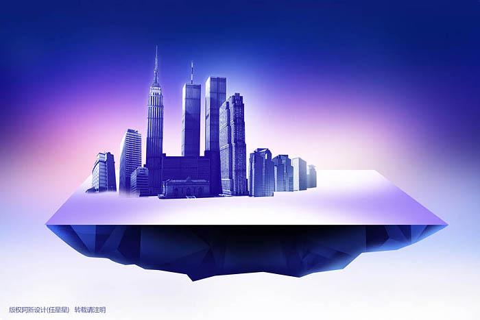 Photoshop设计华丽大气的游戏网站主页图片