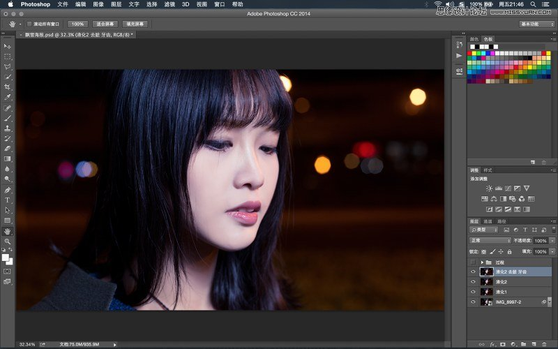使用Photoshop给夜景人像后期修图教程