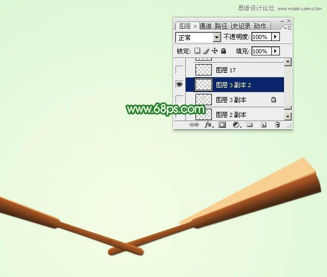 Photoshop鼠绘逼真的中国风折扇效果图