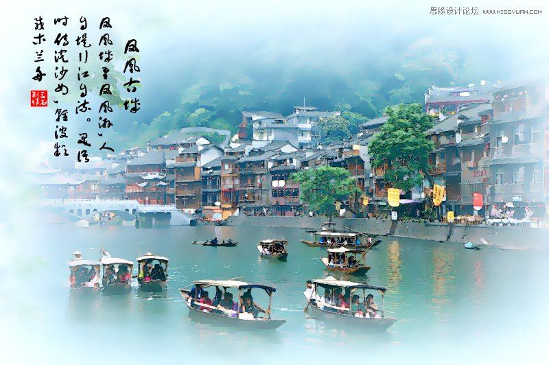 Photoshop调出水墨艺术效果的江南水乡照片