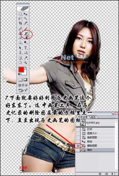 使用Photoshop滤镜抠取照片人物教程