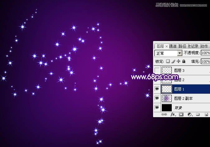 Photoshop制作梦幻绚丽的星光艺术字教程