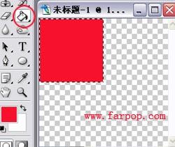 Photoshop制作拼图造型的照片效果图