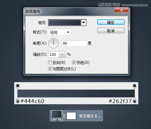 PS图标设计:绘制逼真的计时器UI图标教程