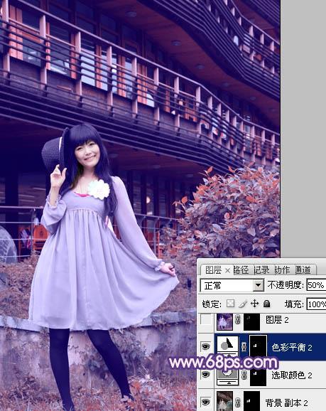 PS人物调色:调出深紫色非主流可爱女孩照片