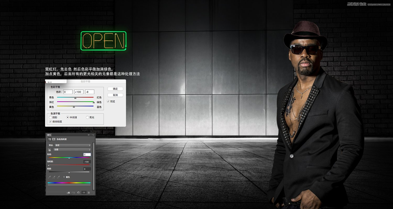 PS网页设计:合成轩尼诗酒吧网页模板
