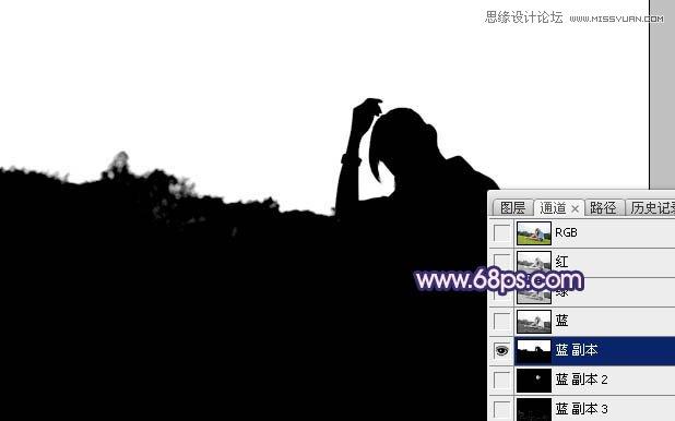PS人物调色:调出梦幻紫色调效果的草地美女