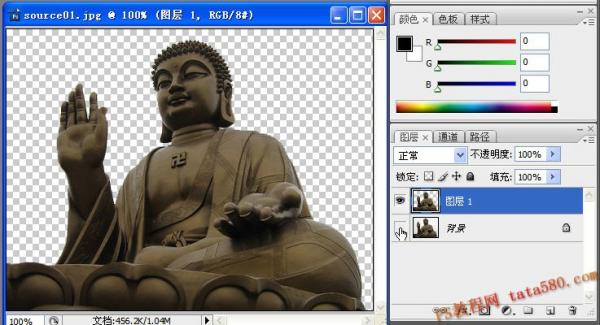 Photoshop魔棒工具使用方法图文教程