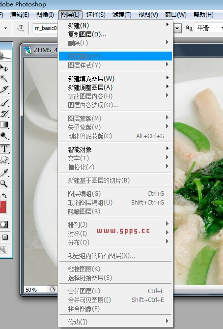 photoshop<a href=http://www.06ps.com/photoshop/jichu/ target=_blank class=infotextkey>基础</a>教程之PS图层菜单栏