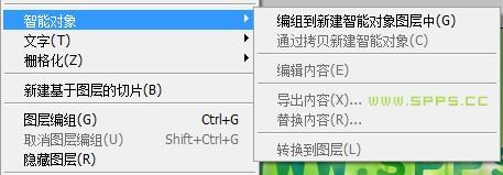 photoshop基础教程之PS图层菜单栏介绍
