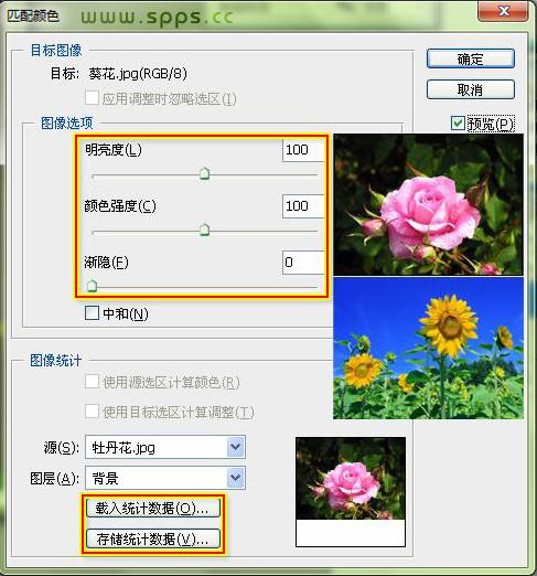 Photoshop基础教程之PS图像菜单栏介绍