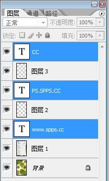 photoshop基础教程之PS选择菜单栏介绍